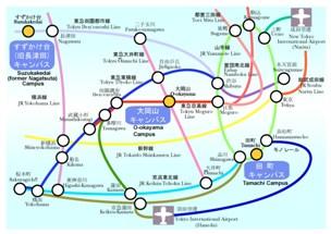 大岡山キャンパスのアクセスマップ