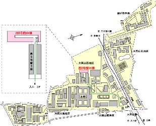 西8号館W棟へのアクセスマップ